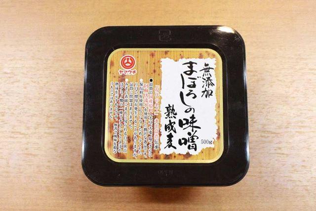 まぼろしの味噌熟成麦