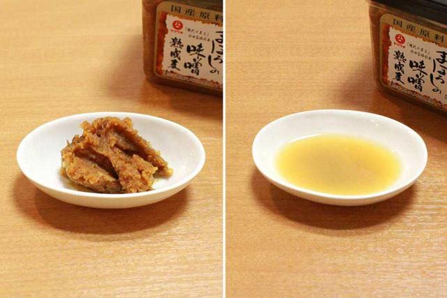まぼろしの味噌熟成麦詳細