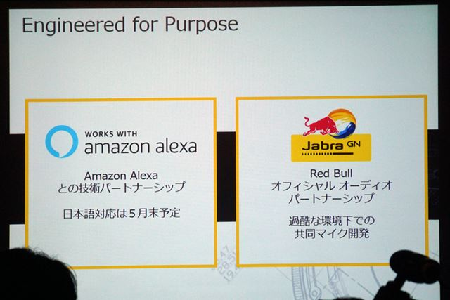 Amazon Alexaとの技術パートナーシップを結び、完全ワイヤレスイヤホンでいち早くAlexa対応を果たした