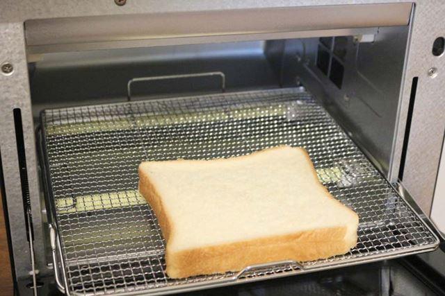 1枚の場合は、手前中央にパンをセットします