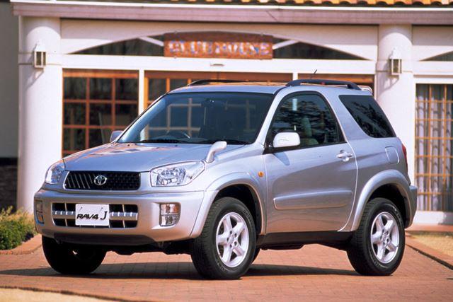 トヨタ「RAV4」2000年に登場した2代目モデル。