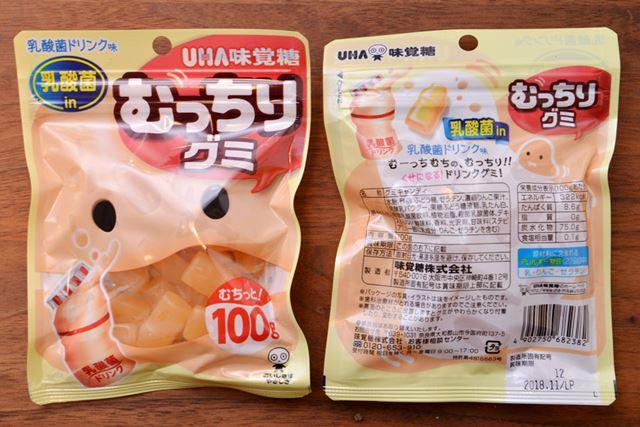 公式ECサイトでは、10袋入りが1,730円(税込)で販売されています