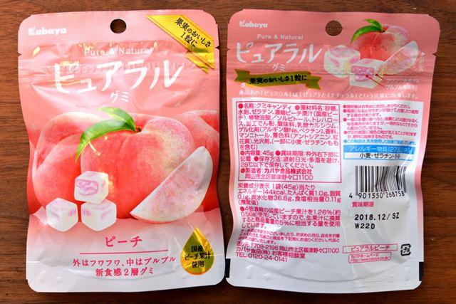 1袋45gの価格は、108円(税込)