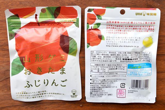 1袋40gが10個入りで1,030円(税込)
