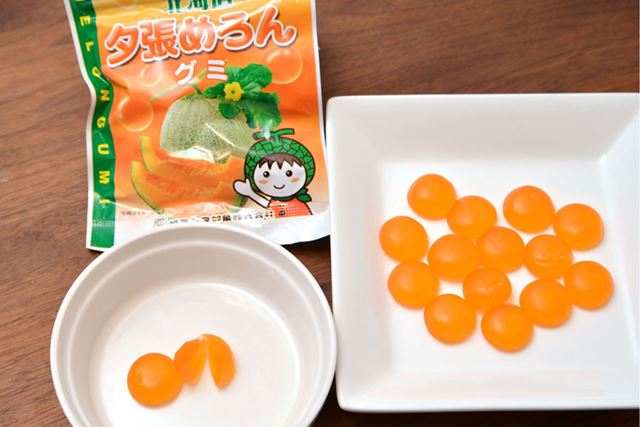 鮮やかなオレンジの発色もいい感じ!