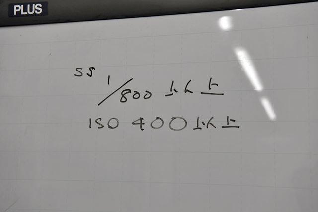 ホワイトボードに書かれた空撮時におすすめのカメラ設定