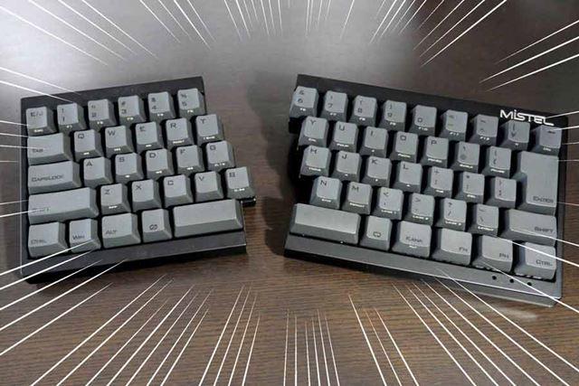 ジョークグッズのようですが、左右が分離するキーボード!