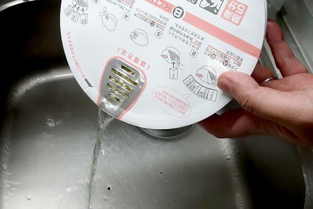 かやくと熱湯を入れて5分。お湯を捨てます。ジャー!