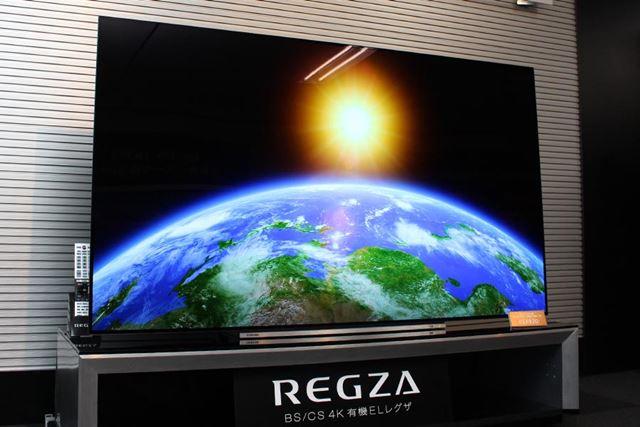 新REGZAは、日本初のBS/CS 4K受信チューナーを内蔵する4Kテレビ。2018年6〜7月にかけて順次発売を開始する