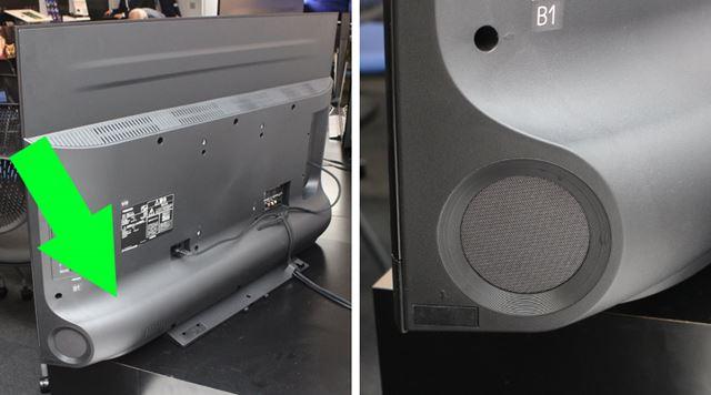 MB620Xの背面部。「バズーカウーファー」を搭載しつつも、奥行きを抑えた設計になっているのがポイント