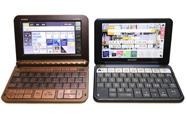 カシオ計算機「EX-word XD-Z20000」(左)と、シャープ「Brain PW-SB5」(右)