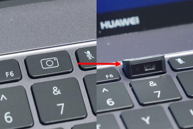 カメラアークのキーを押すと、カメラが出てくるギミック