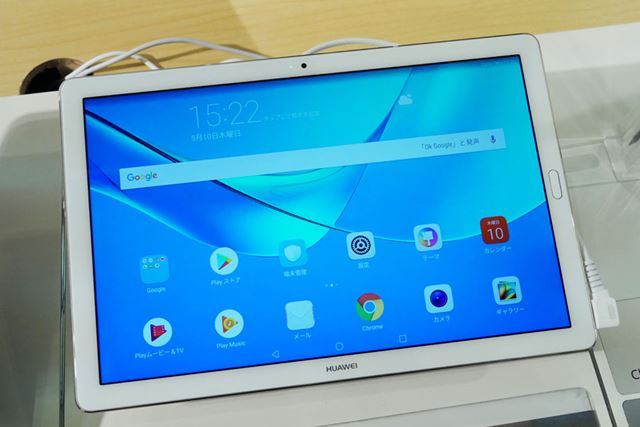 WQXGA(2560×1600)の約10.8型IPS液晶を備える「MediaPad M5 Pro」