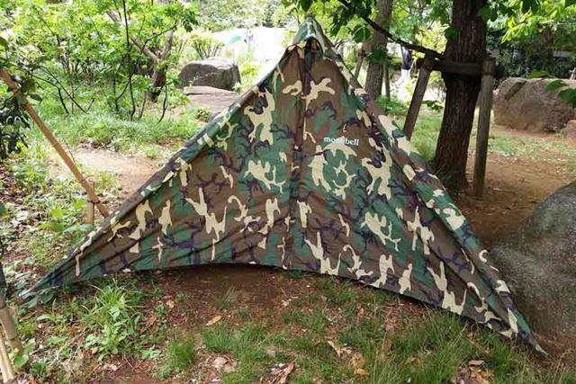 △(三角)型の簡易テントになります!