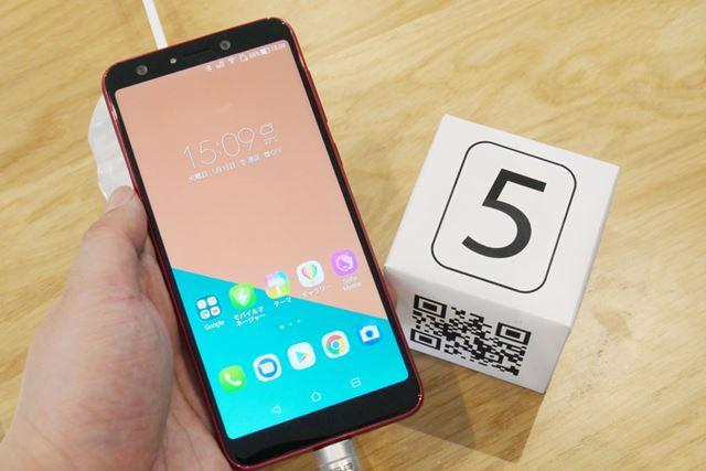 ASUSが最新SIMフリースマートフォン3機種を投入(写真は「ZenFone 5Q」)