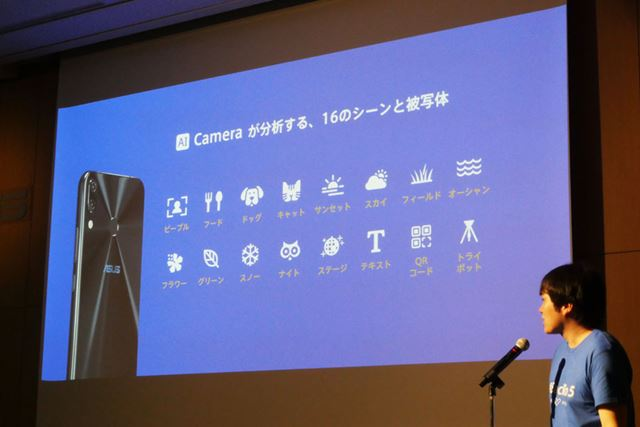 16のシーンと被写体を認識して自動で撮影モードを設定する「AIオート」