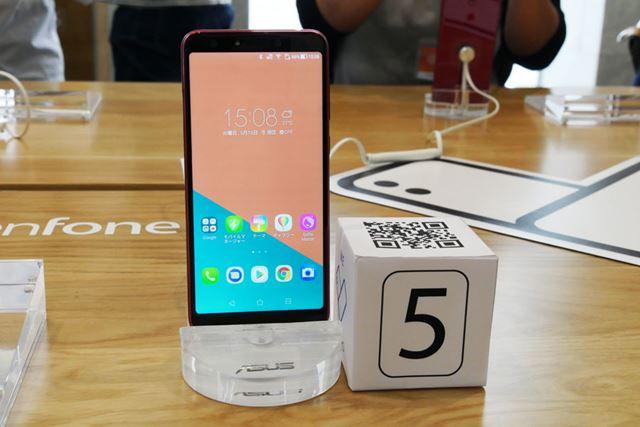 発表された3機種の中で最も低価格な「ZenFone 5Q」