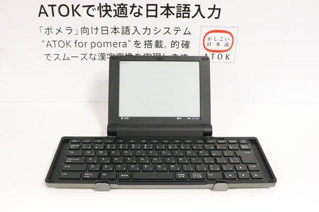 6.0型の電子ペーパーディスプレイを搭載するDM30