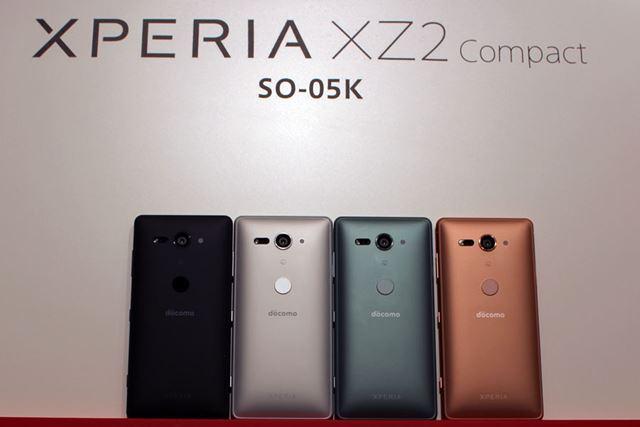 Xperia XZ2 Compactのカラーは左から、ブラック、ホワイトシルバー、モスグリーン、コーラルピンクの4色