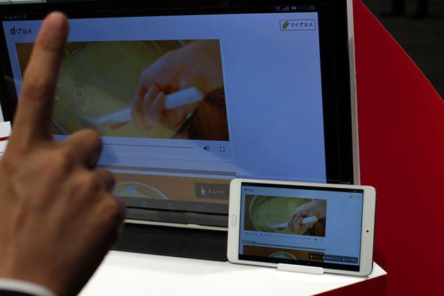画面のスクロールやクリックなどがジェスチャー操作で行える