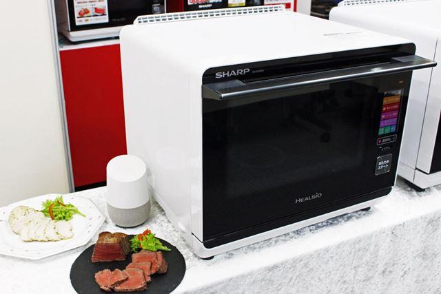 庫内容量30Lの「AX-XW500」の市場想定価格は175,000円前後で、2018年6月14日発売予定