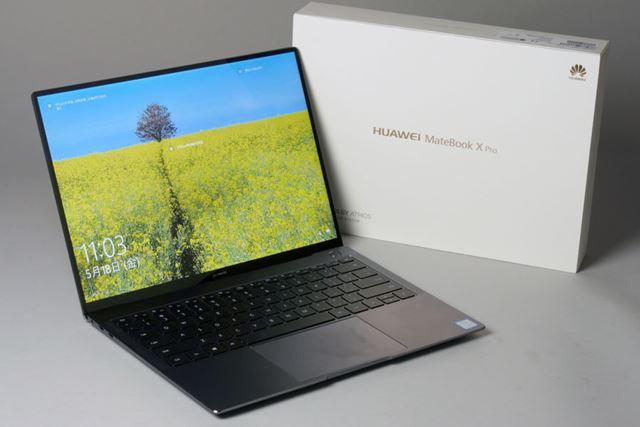 ファーウェイのWindows 10搭載ノートPC「MateBook X Pro」をレビュー