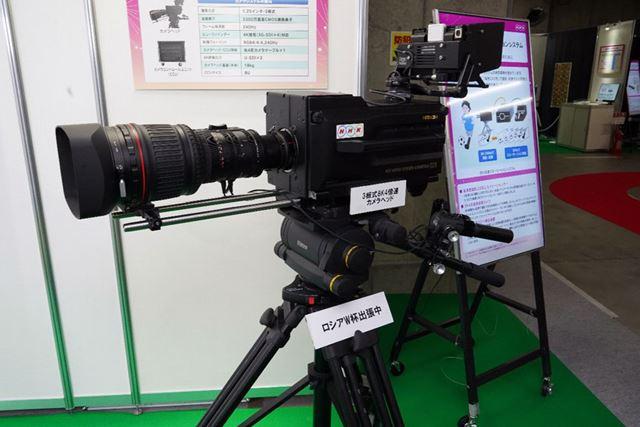 3板式8K4倍速カメラヘッド。出展されていたのはモックアップで本物はロシアW杯に出張中
