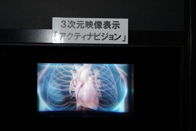 裸眼3Dとしては解像度が向上。横方向の視野角も広い