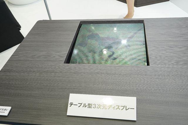 テーブル上では三次元ディスプレイで上映