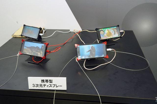 スマホ・タブレット端末でも裸眼3Dによる視聴に対応