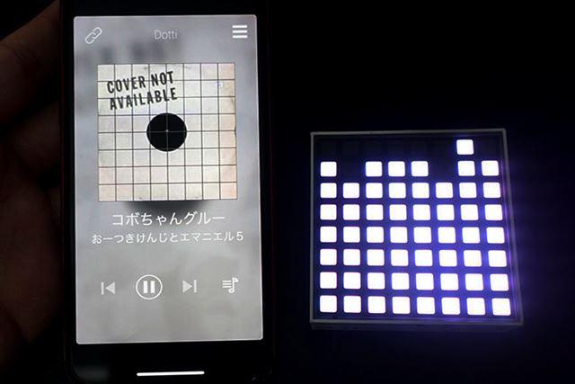 スマホで音楽を再生すると、音に合わせてイコライザー的なアニメーションが表示されます