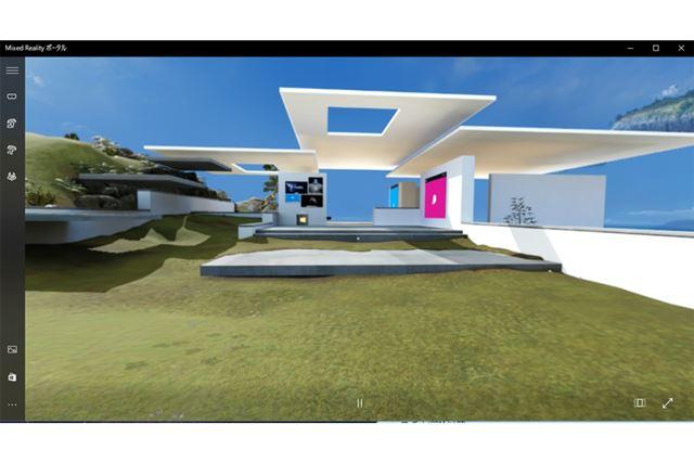 Windows HOMEは、シンプルかつ近未来的な作り。ちなみに、模様替えなども自由に行える