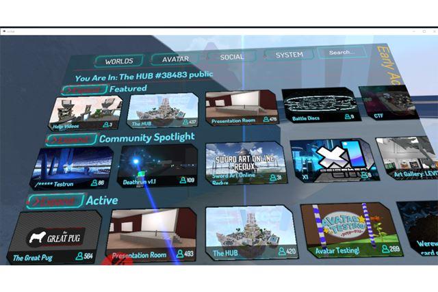 VRChatでは、さまざまなワールドが選択できる。文字検索も可能だ