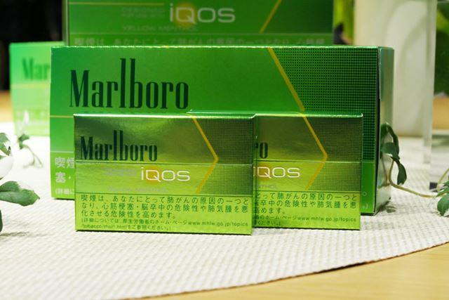「イエローメンソール」という製品名とは違い、グリーン一色のパッケージ