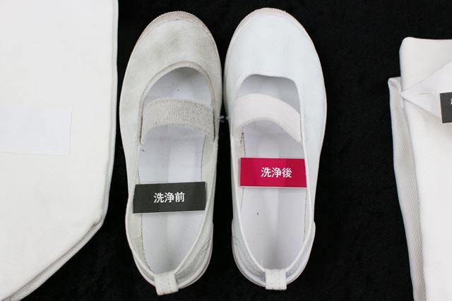 衣類だけでなく、靴にも使用可能。ブラシで擦って洗うより、キレイな仕上がりかも!