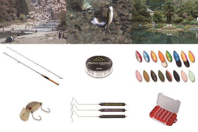 管理釣り場3か所と、フィッシングギア8種類を紹介