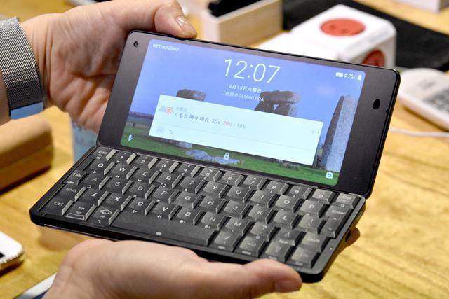 「これは買い!」と竹村氏が絶賛する、キーボード付きスマートフォン「Gemini PDA」を見せてもらった