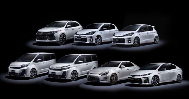 2017年9月、トヨタはスポーツカーブランドとして新たに「GR」シリーズを投入すると発表した。第一弾として「ヴィッツ」「プリウスPHV」「ハリアー」「マークX」「ヴォクシー」「ノア」6車種のGRモデルが発売された。