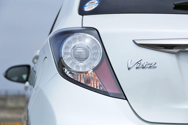 トヨタ「ヴィッツ GR」のテールランプ
