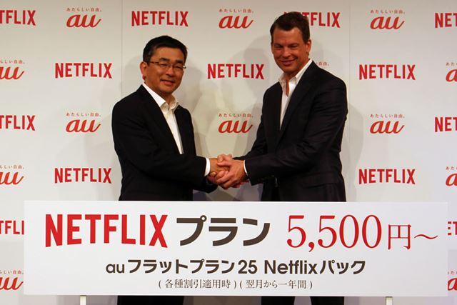 auとNetflixとの業務提携によって実現した「auフラットプラン25 Netflixパック」