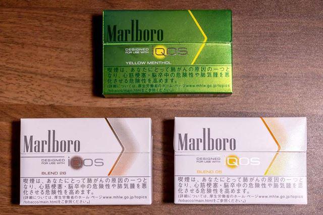 緑色パッケージの「イエローメンソール」(写真上)、「ブラウン」(左下)「オレンジ」(右下)