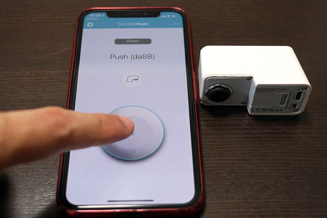 Bluetoothでスマホと接続して、スマホアプリのボタンを押すと……