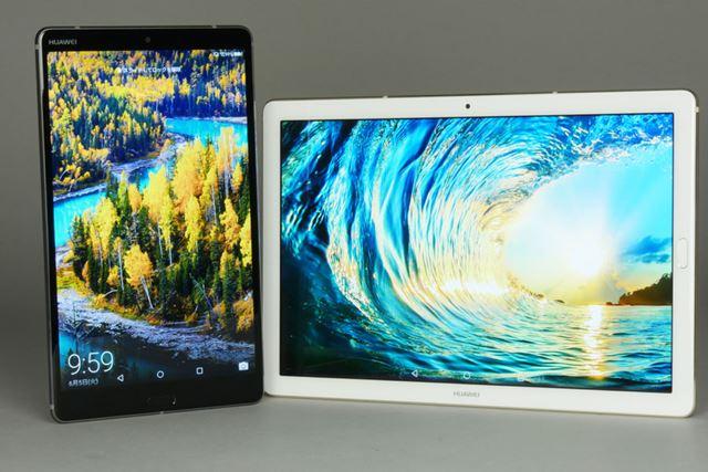 WQXGAの液晶は高画質で、映像や写真の視聴体験はタブレットでも高いレベルにある