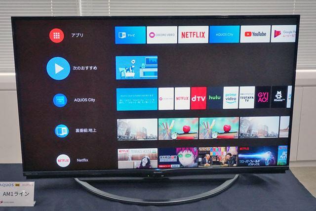 最新のAndroid TV「Android 8.0 Oreo」を搭載。ユーザーインターフェイスが大きく変更されている