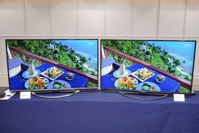 画質デモの様子(左がUS45、右がAMシリーズ)
