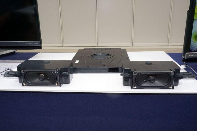 総合35Wの2.1ch3ウェイ5スピーカー「FRONT OPEN SOUND SYSTEM PLUS」