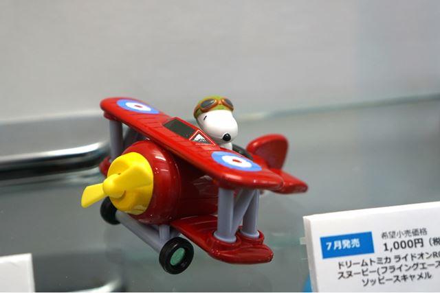 ドリームトミカ ライドオン R08スヌーピー(フライング・エース)。7月発売予定。1,000円(税別)