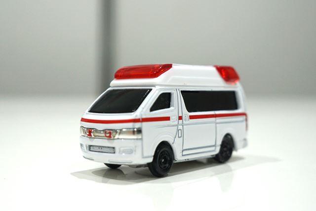 「06 トヨタ ハイメディック救急車」