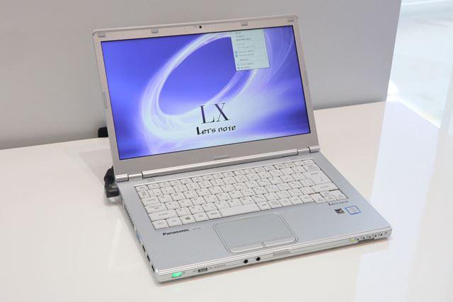 従来モデルのLX6シリーズ