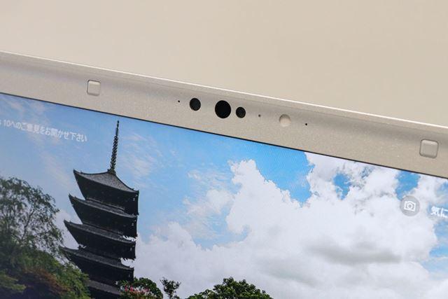 Windows Hello対応の顔認証カメラを搭載